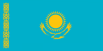 Услуги перевода на казахский