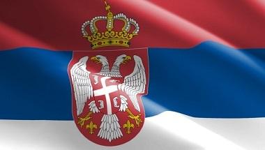 Услуги перевода на сербский